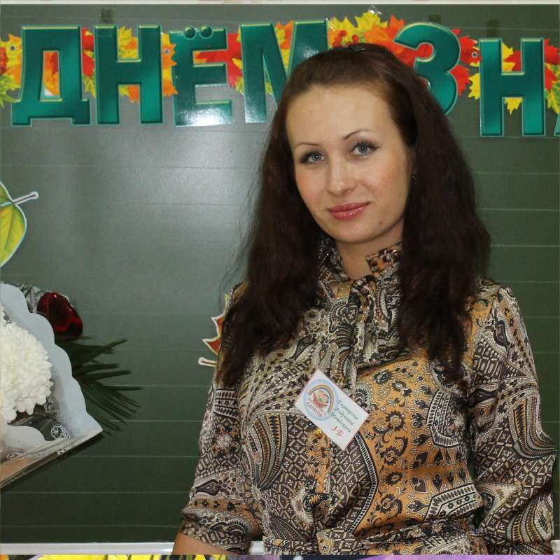Екатерина Андреевна Метелкина