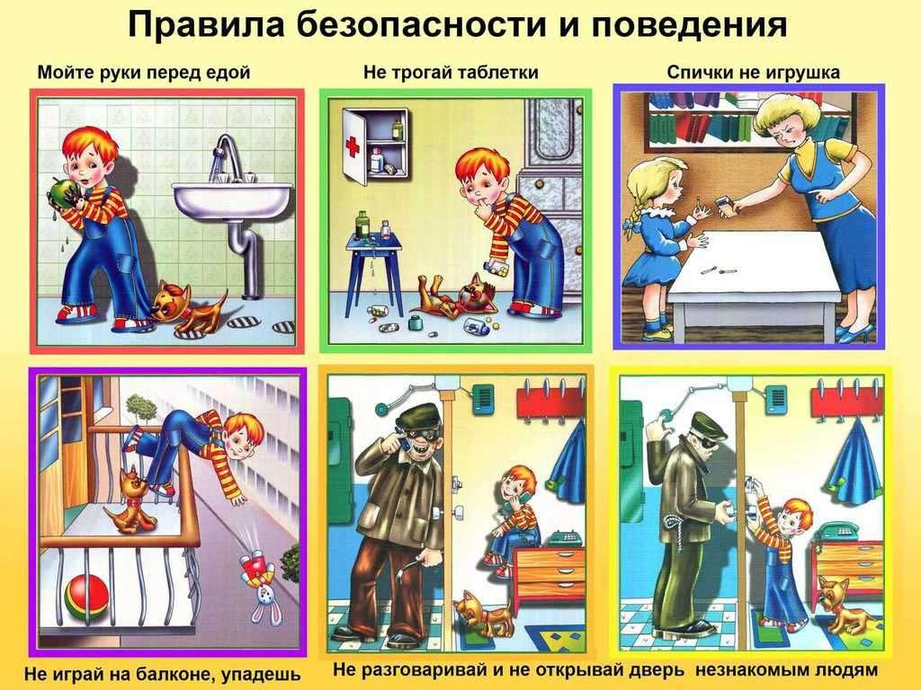 Инструкция Техники Безопасности В Деском Доме