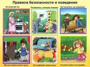 4_ramka_k_tablice