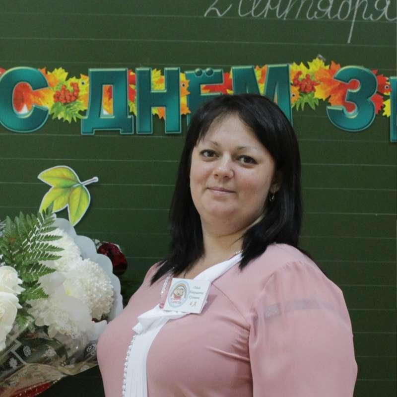 Ольга Николаевна Гришина