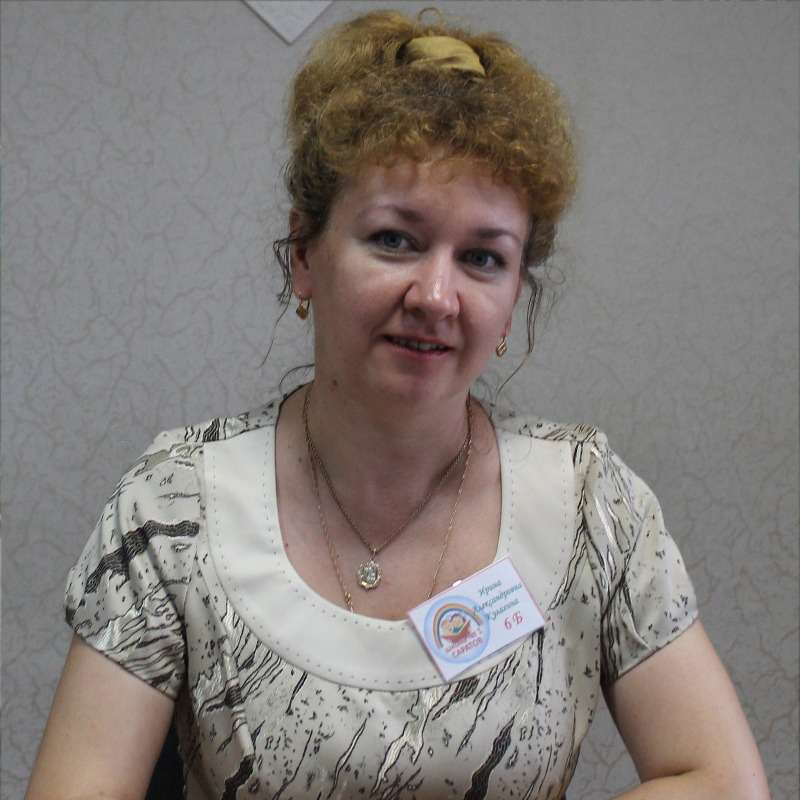 Ирина Александровна Кулагина