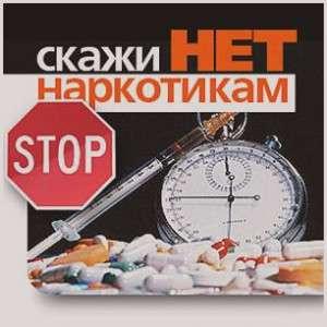 den-borby-s-narkomaniej_2 (1)