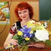 Инна Александровна Белякова