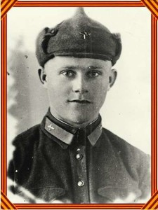 Рогожин В.А